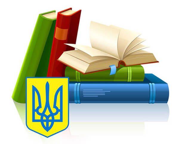 Закон України Про охорону праці вiд 14.10.1992 № 2694-XII Зміст